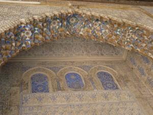 Ceiling and archway, Alcazar